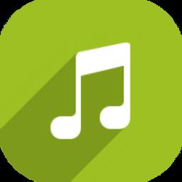 音乐下载器